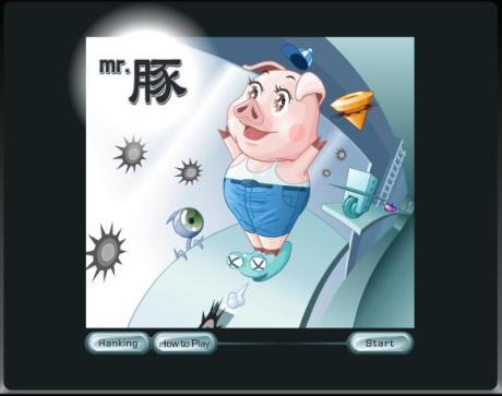 7.Mr Pig